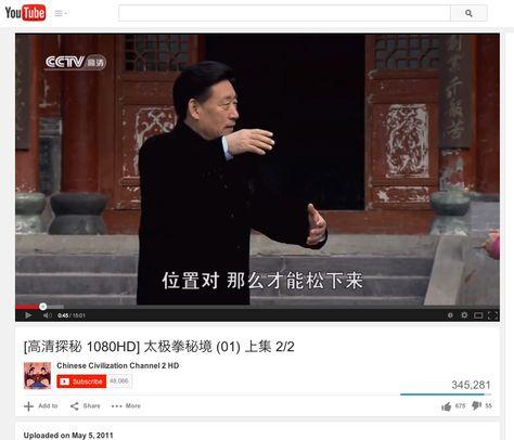 Grandmaster Chen Xiaowang | Chinese Civilization Channel 2 HD | May 5, 2011