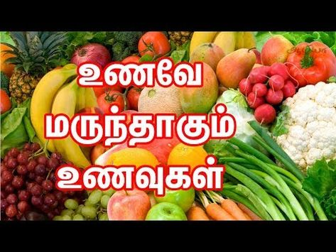 Aazhiya Benefits Of Fruits And Vegetables In Tamil Healthy