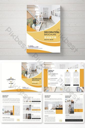 Simple Yellow Fashion Home Interior Decoration Brochure Psd Free Download Pikbest In 2020 Book Design Layout Brochure Design Creative Brochure Design