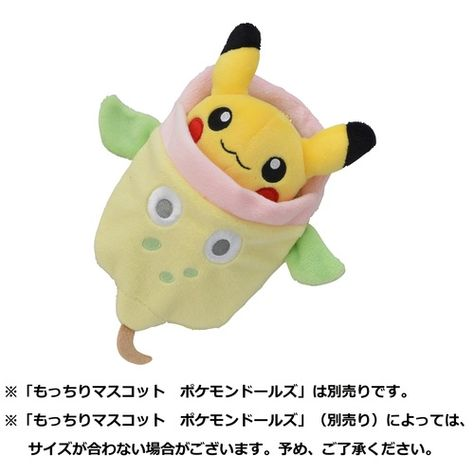 Pokemon 6/'/' Mega Charizard Y Sleeping Banpresto Prize Plush NEW