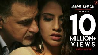 Dil Sambhal Ja Zara Mp3 Mr Jatt In 2020 Songs Movie Songs Mp3 Song Download