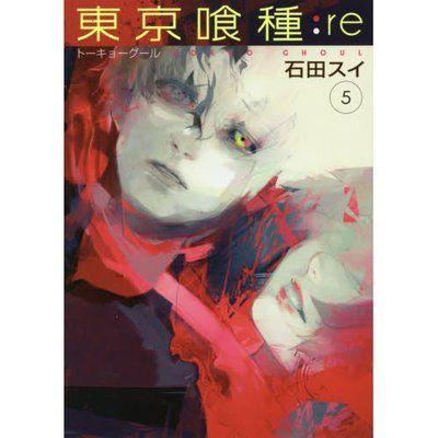 Tokyo Ghoul Re Vol 5 In 2021 Tokyo Ghoul Manga Tokyo Ghoul Anime Tokyo Ghoul