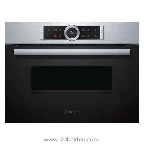 Compact Bosch Microwave Oven