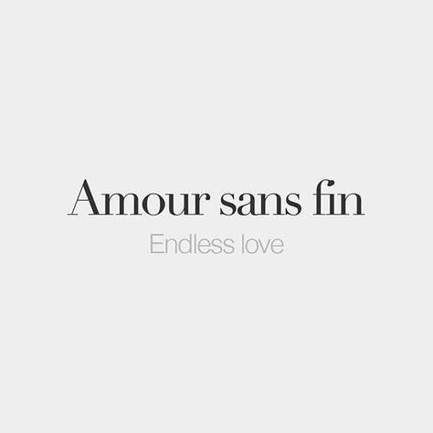 30-frenchwords2-30 Images | 04.02.16-This Is Glamorous