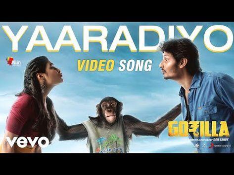 Gorilla Songs Download Masstamilangorilla Songs Download Isaiminigorilla Movie Songsgorilla Songs Downloadgorilla Movie Mp3 Songs Ma Movie Songs Songs Mp3 Song