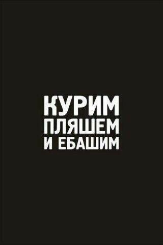 Pin By Lyudmila Ershova On Oboi Russian Quotes Some Words Quotes
