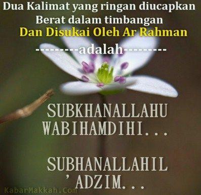 Gambar Dp Bbm Motivasi Islami 6 Dengan Gambar Motivasi
