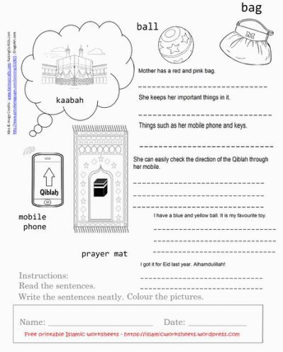 13 best islamic worksheets images | Kindergarten worksheets ...