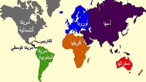 قارة آسيا وتضاريسها World Asia World Map