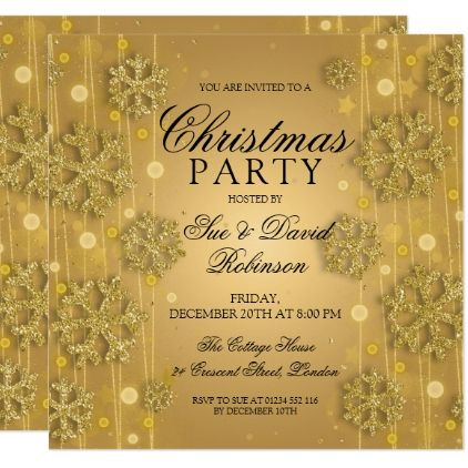 Glam Christmas Holiday Party Invitation