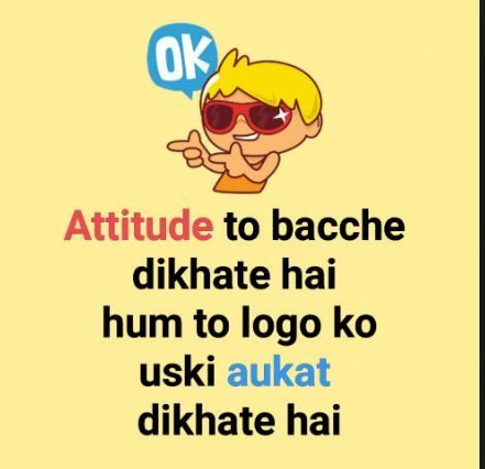 Aukat Whatsapp Status Image Inspirational Quotes With Images Funny Quotes Quotes About Haters