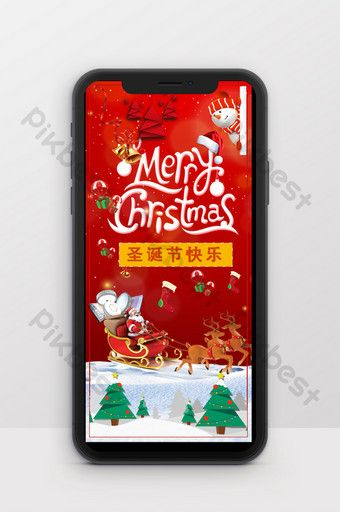 Vertical Screen Mobile Phone Christmas Holiday Greeting Card Vertical Ppt Template Pikbest Christmas Holiday Greetings Holiday Greeting Cards Holiday Greetings
