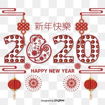 Elegant Chinese Decorative Background For New Year Greeting Card Poster Lantern Vector Chinese New Year Png And Vector With Transparent Background For Free D In 2020 Red Envelope Chinese Red Envelope
