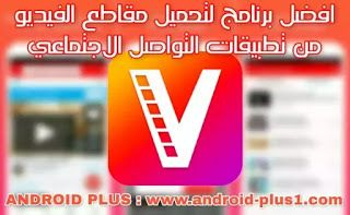 Pin On Android Apps
