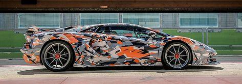 What is the Lamborghini Aventador SVJ?