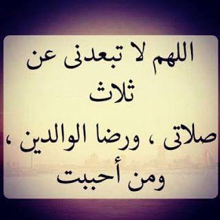 صور جميلة 2020 Hd خلفيات جميله جدا للفيس بوك يلا صور Islamic Quotes Arabic Calligraphy Islamic Images