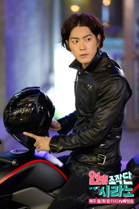 Hong Jong Hyun Hookup Agency Cyrano