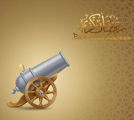 Ramadan Greeting Background With Cannon Eps 10 Contains Transparency In 2021 Ramadan Background Ramadan Greetings Ramadan Images