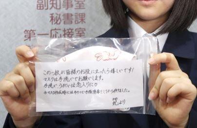 聖人山梨の女子中学生がお年玉で材料を買いマスク600枚を手作りし県に提供ネットでは称賛の嵐 聖人 嵐 マスク