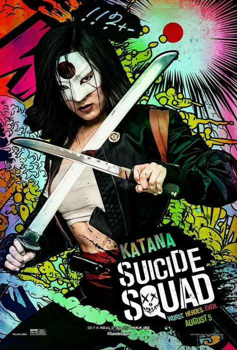 Suicide Squad Enchantress Movie Poster SINGLE CANVAS WALL ART Picture Print