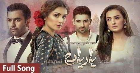 Yaariyan Ost Mp3 Download Nabeel Shaukat Bina Khan Ft Junaid Khan And Ayeza Khan Song 2019 Lagu