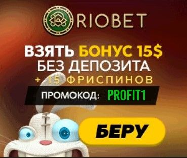 Бонус 5 без депозита казино ейск казино оракул