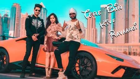 Tere Bin Kive Song Mp3 Download Ramji Gulati Punjabi 2019 Top Trending Songs New Hindi Songs