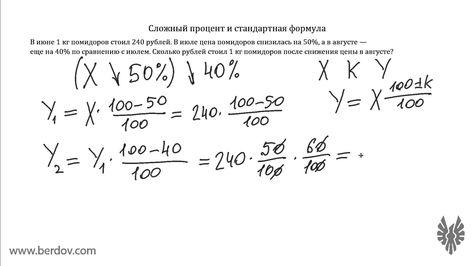 Решение задач b2 памятка решение задач