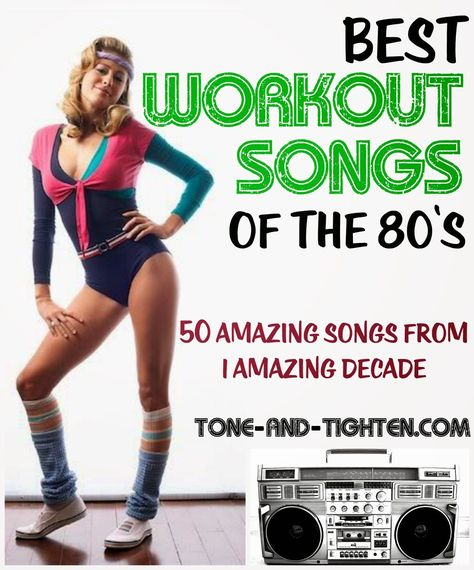 50 of the greatest workout songs from the 1980's! Eighties workout playlist from Tone-and-Tighten.com Best Workout Songs, Workout Music, Fun Workouts, At Home Workouts, Exercise Music, Office Workouts, Daily Exercise, Boxing Workout, Fitness Tips