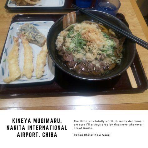 Udon Halal Certified Kineya Mugimaru Narita International Airport Chiba Find More Info On Http Bit Ly 2lqolq6 Halal Recipes Food Halal