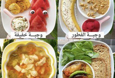 نظام دايت صحي ١٤٠٠ سعر حراري خلود ابوزيد Helthy Food Food Food And Drink
