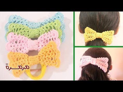 كروشيه توكة ربطة شعر سهلة للمبتدئات وفكرة جديدة توضيح الخيوط المناسبة مع مرمرة Youtube Crochet Crop Top Pattern Crochet Stitches Video Crochet Bows