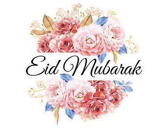 Eid Mubarak Print Printable Happy Eid Decoration Elegant Etsy In 2021 Happy Eid Eid Mubarak Greetings Eid Mubarak
