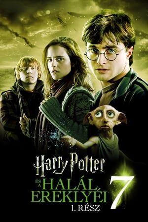 Watch Full Harry Potter And The Deathly Hallows Part 1 For Free Deathly Hallows Part 1 Movie Posters Harry Potter Movies