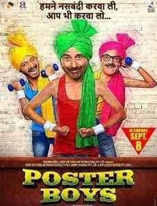 ... movie download mp4 hd. Dildariyaan 2015 Punjabi HDRip 720p