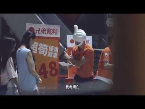 Evelyn lin asian sensation hd видео