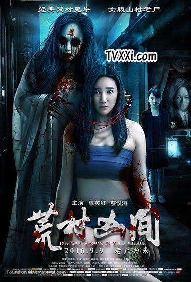 Film Thailand Lucu Horor Subtitle Indonesia - Gambar ...