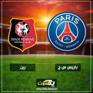 بث مباشر مشاهدة مباراة باريس سان جيرمان ورين بدون تقطيع اليوم 27 1 2019 في الدوري الفرنسي Rennes Psg Saint Germain