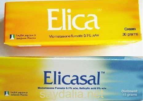 كريم اليكا ام Elica M Cream لعلاج الالتهابات الجلدية Ointment Cream Toothpaste