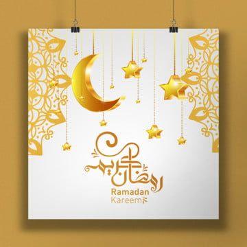 White And Gold Ramadan 3d Moon In 2020 Ramadan Greetings Ramadan Ramadan Kareem
