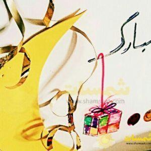 افكار بطاقات معايدة من صنع الاطفال نشاطات رمضان والعيد شمسات Outdoor Decor Wind Sock Decor
