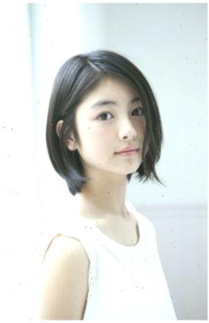 20 Charmante Kurze Asiatische Frisuren Fur 2020 Frisurenfrrundegesichter Hairstylesforroundfacesasian Person