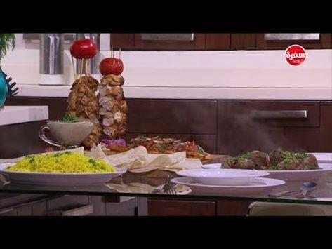 Shawerma Turmeric Rice Amira Shanab Main Dishes Dishes Turmeric