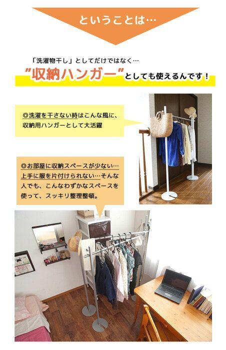 楽天市場 日本製 2way 物干しハンガー 室内物干し 室内用物干し