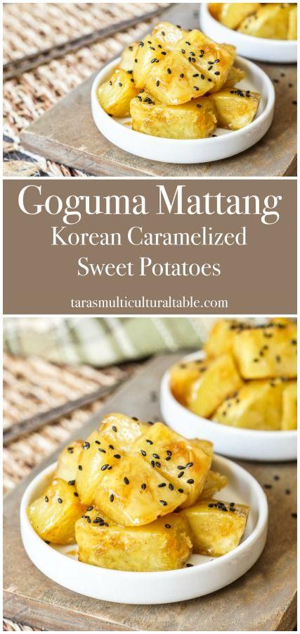 Korean Sweet Potato Salad Recipe