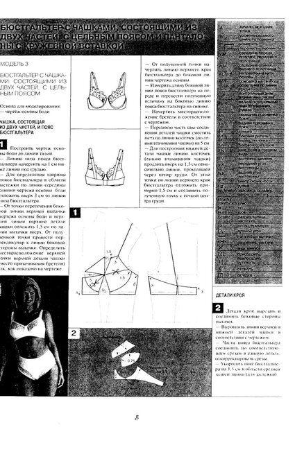 Мюллер и сын книга женское белье товары взрослых ульяновск