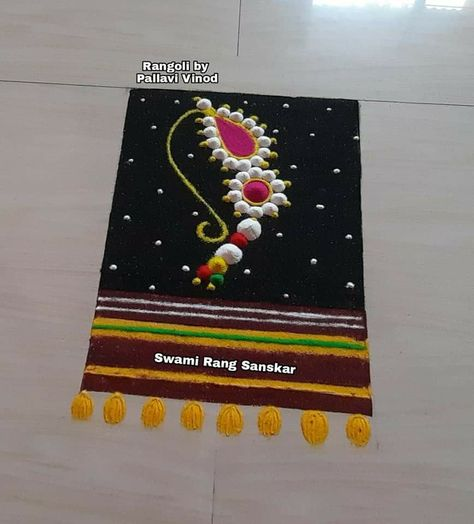 Makarsankranti special Nath paithani rangoli