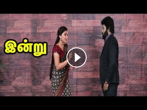 List of Pinterest zee tamil sembaruthi pictures & Pinterest
