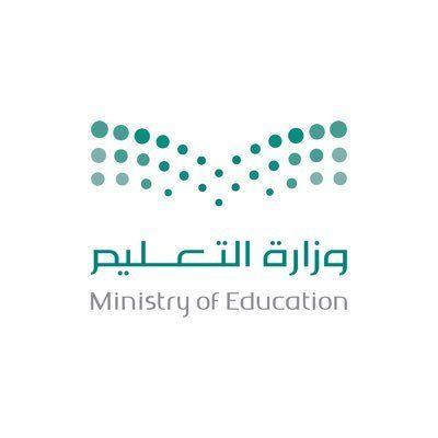 جدول الحصص الاسبوعي 1442 الأسبوع الثالث لجميع المراحل الدراسية عروض اليوم Ministry Of Education Tech Company Logos Twitter Sign Up