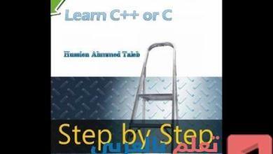 يعنى ايه جولى فونكس شرح منهج جولى فونكس بالتفصيل Jolly Phonics تعلم بالعربي Learning By Arabic Learn C Learning Storage